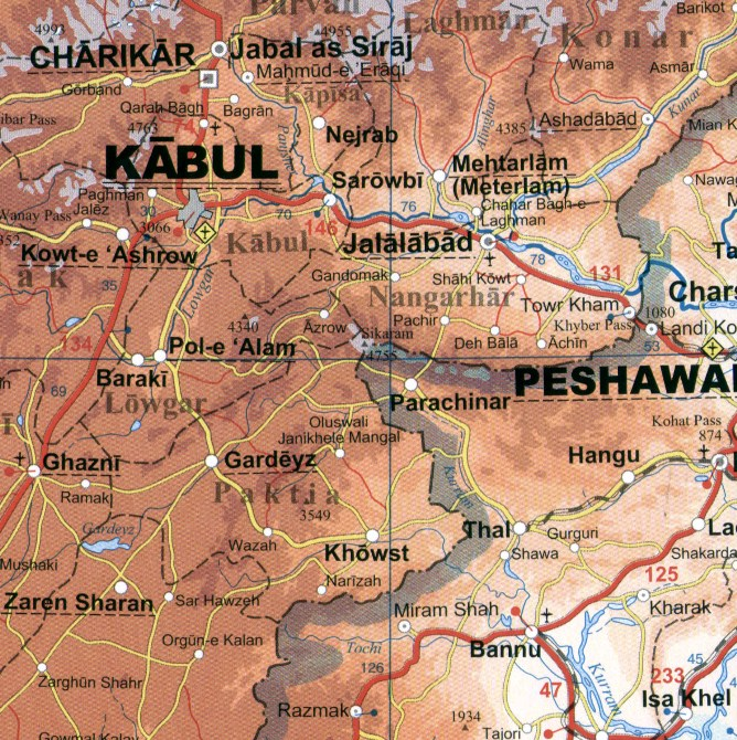 Afghanistan geographical (physical & road map) - wall geographical on