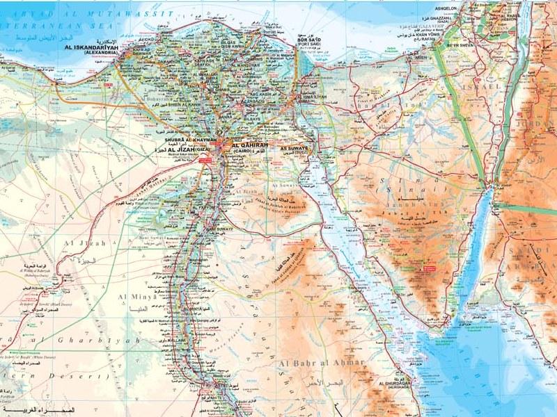 Cartina Stradale Egitto.Egitto Fisico E Stradale Carta Geografica Murale